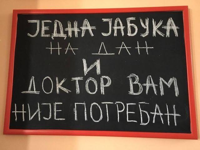 7dan-jabuke033